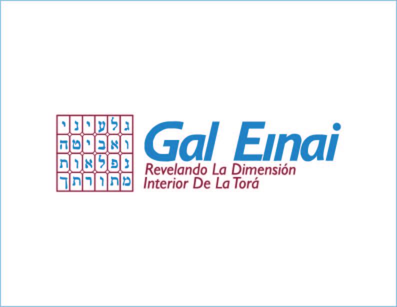 Galeinai Logo 2021
