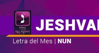letra del mes 8 jeshvan